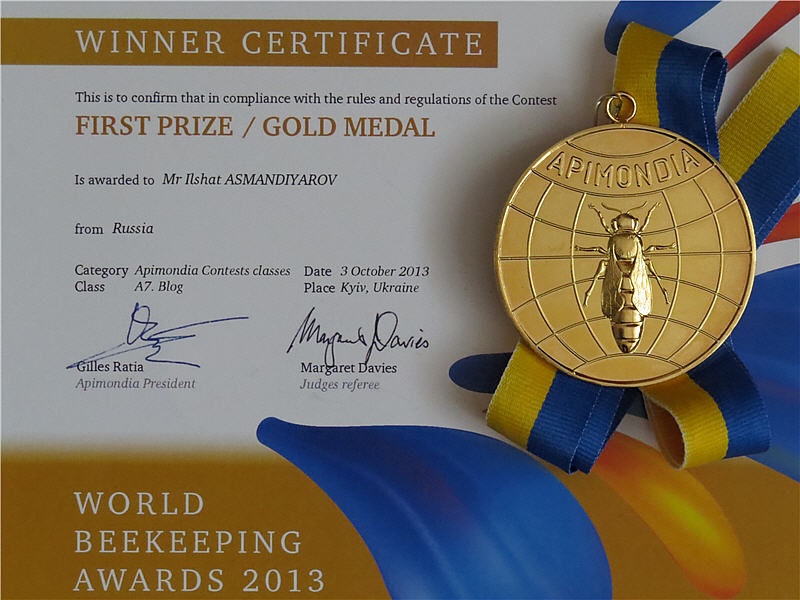"""Золото Апимондии-2013 в номинации """"Блог"""""""
