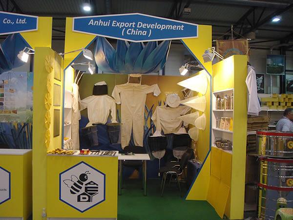 Anhui Export Development Co. Ltd.