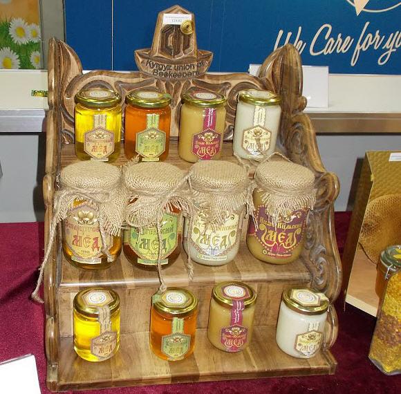 Кыргызстанский мёд