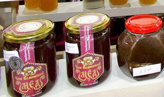 Тёмный мёд из Киргизии