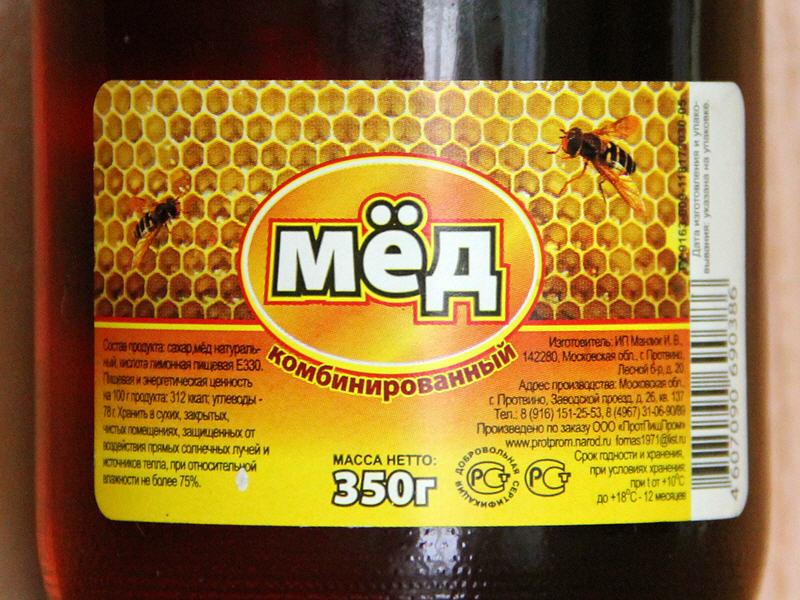 Комбинированный мёд