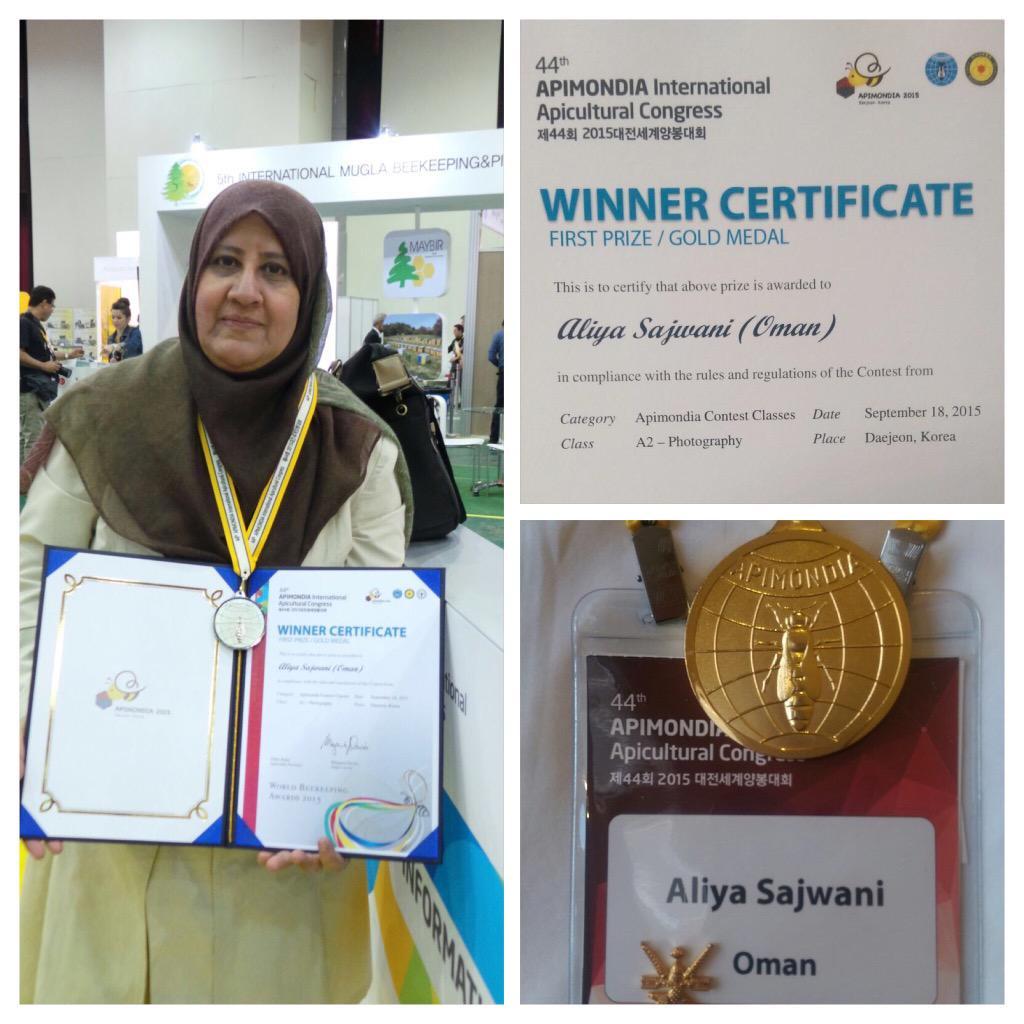 Aliya Sajwani (Oman)