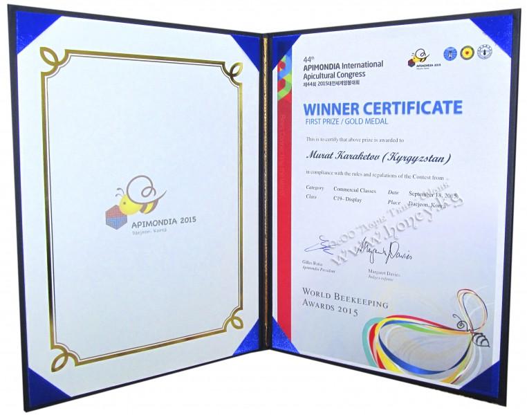 Золотой сертификат Апимондия 2015